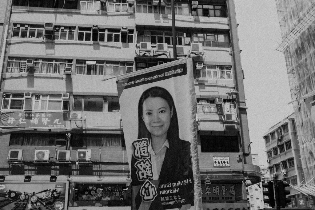 Las calles de Hong Kong